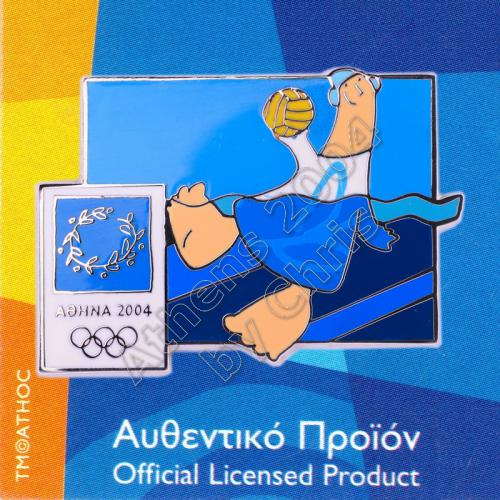 03-004-022 Water Polo sport with mascot Athens 2004 olympic pin