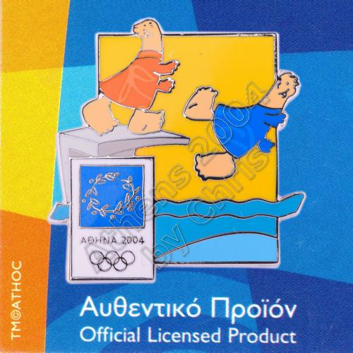 03-004-023 Diving sport with mascot Athens 2004 olympic pin
