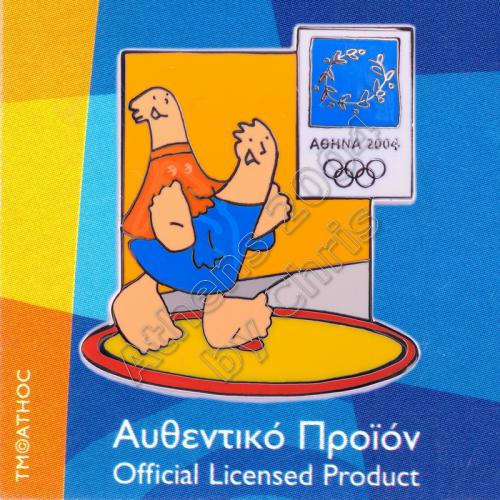 03-004-024 Wrestling sport with mascot Athens 2004 olympic pin