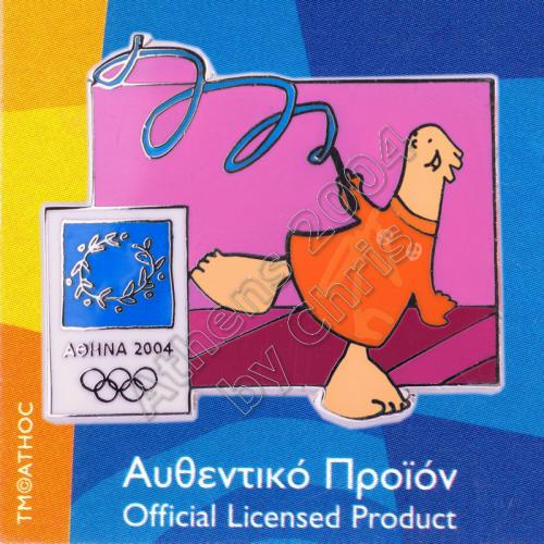 03-004-025 Rhythmic Gymnastics sport with mascot Athens 2004 olympic pin