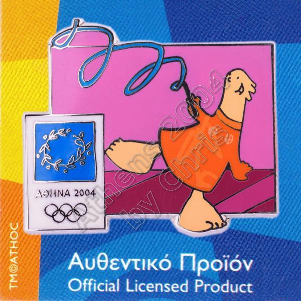 03-004-025 Rhythmic Gymnastics sport with mascot Athens 2004 olympic pin
