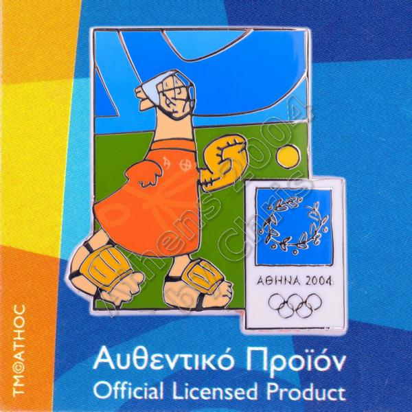 03-004-029 Softball sport with mascot Athens 2004 olympic pin