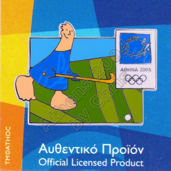 03-004-034 Hockey sport with mascot Athens 2004 olympic pin