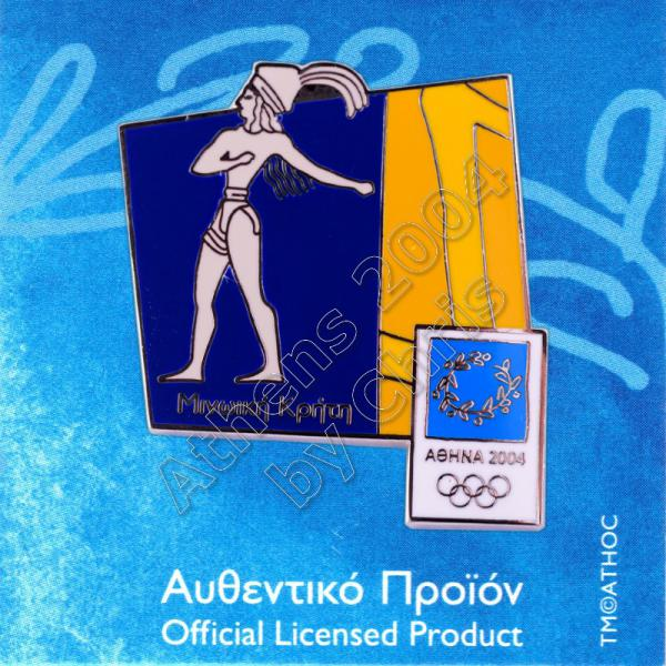 03-009-001 Prince of the Lilies Minoan Crete Athens 2004 Olympic Pin
