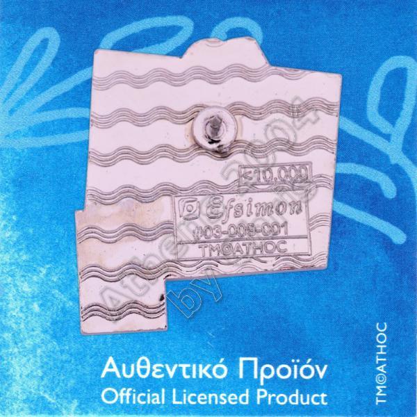 03-009-001 Prince of the Lilies Minoan Crete back side