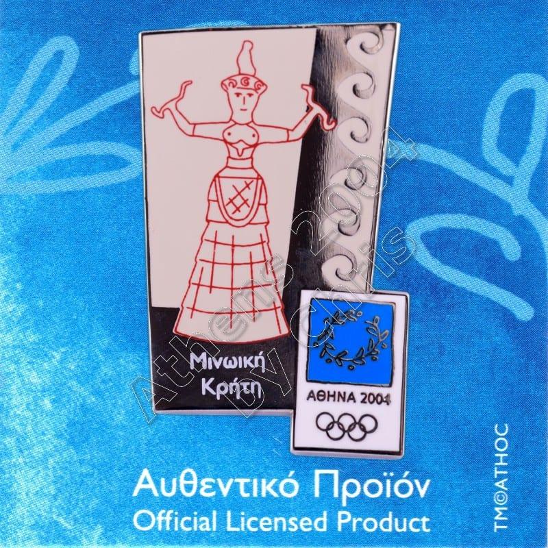 03-009-002 Snake Goddess Minoan Crete Athens 2004 Olympic Pin