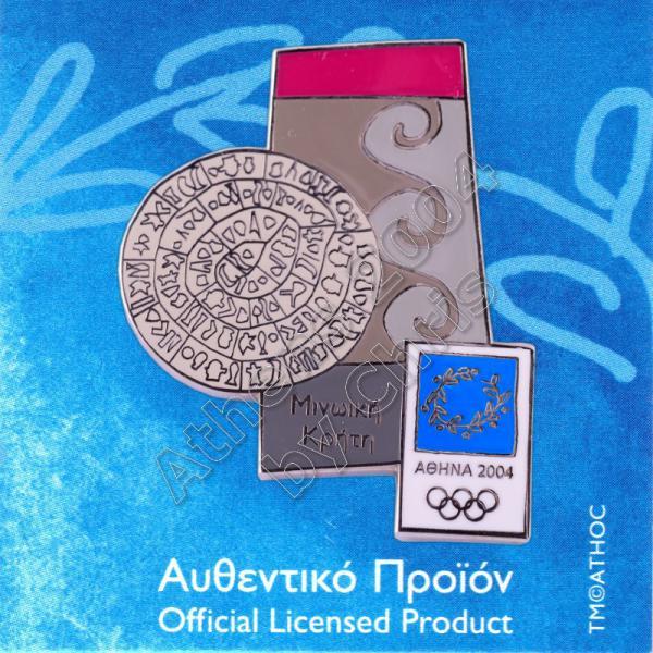 03-009-003 Phaistos Disc Minoan Crete Athens 2004 Olympic Pin