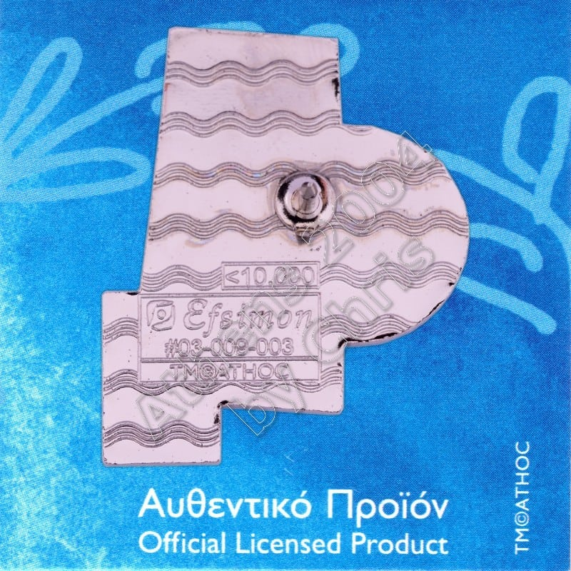 03-009-003 Phaistos Disc Minoan Crete back side