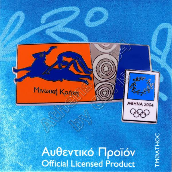 03-009-004 Bull Leaping Minoan Crete Athens 2004 Olympic Pin