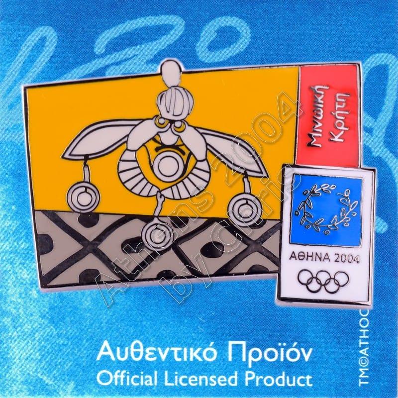 03-009-005 Bee Pendant Minoan Crete Athens 2004 Olympic Pin