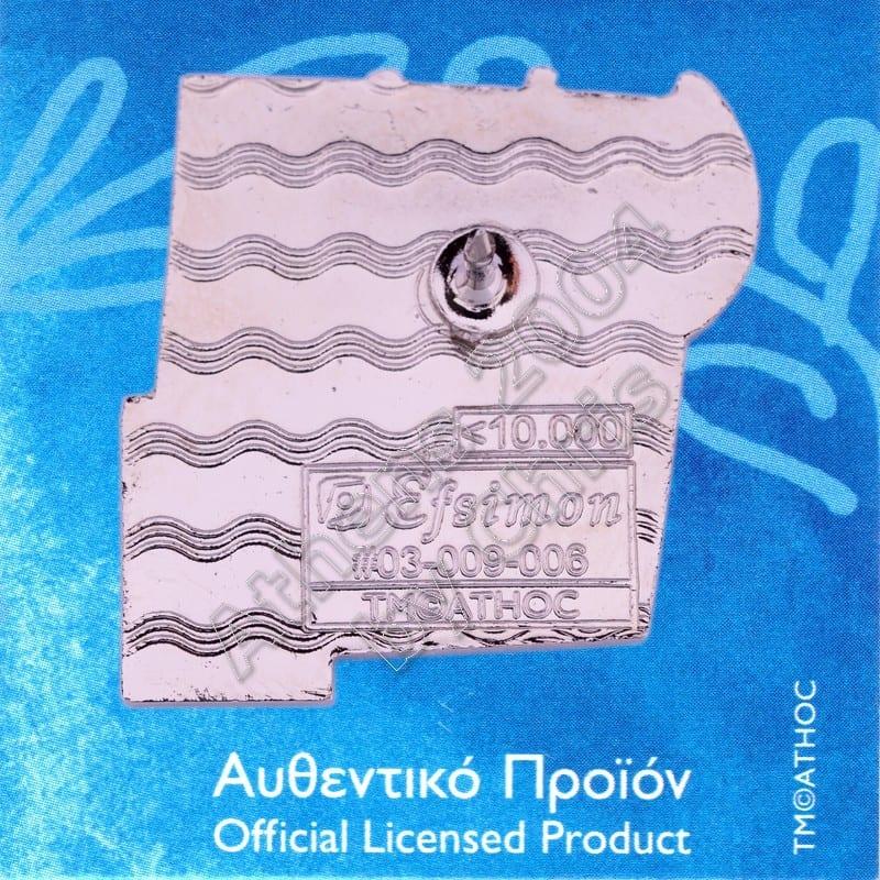 03-009-006 Double Axe Minoan Crete back side