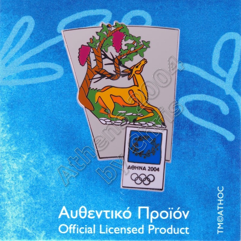 03-010-001 The Stag in the Water Source Aesop's Fable Athens 2004 Olympic Pin