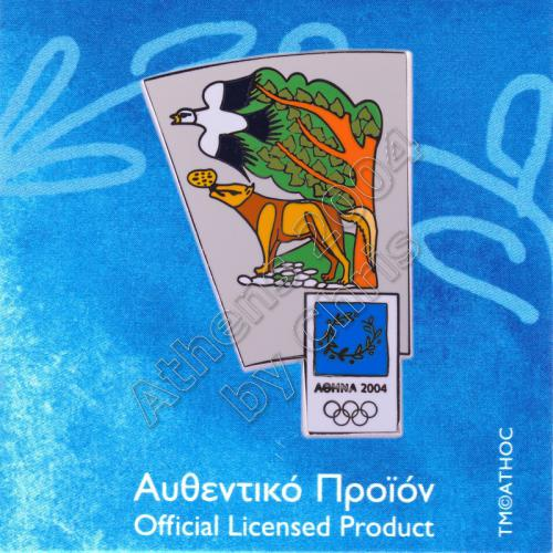 03-010-002 The Crow and the Fox Aesop's Fable Athens 2004 Olympic Pin