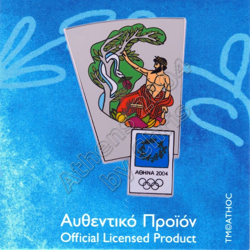 03-010-003 The Zeus and the Snake Aesop's Fable Athens 2004 Olympic Pin