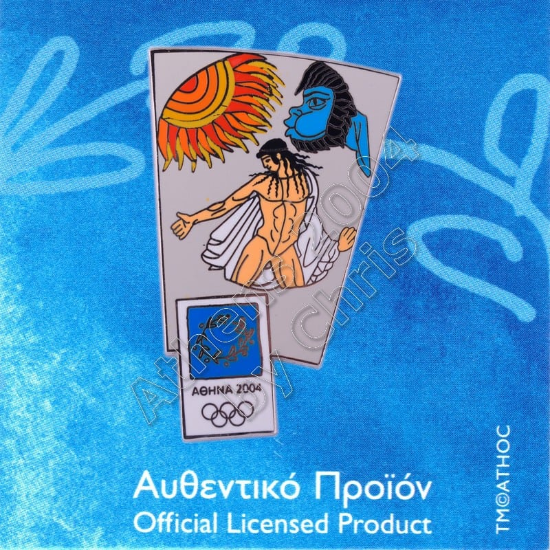 03-010-004 The North Wind and the Sun Aesop's Fable Athens 2004 Olympic Pin