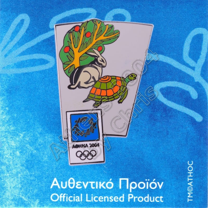 03-010-005 The Tortoise and the Hare Aesop's Fable Athens 2004 Olympic Pin