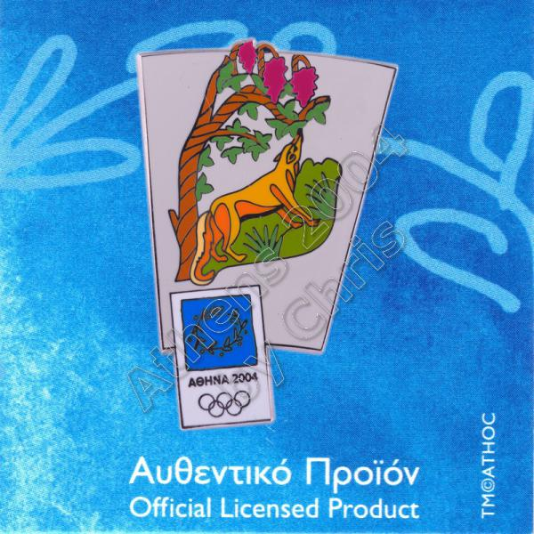 03-010-006 The Fox and the Grapes Aesop's Fable Athens 2004 Olympic Pin