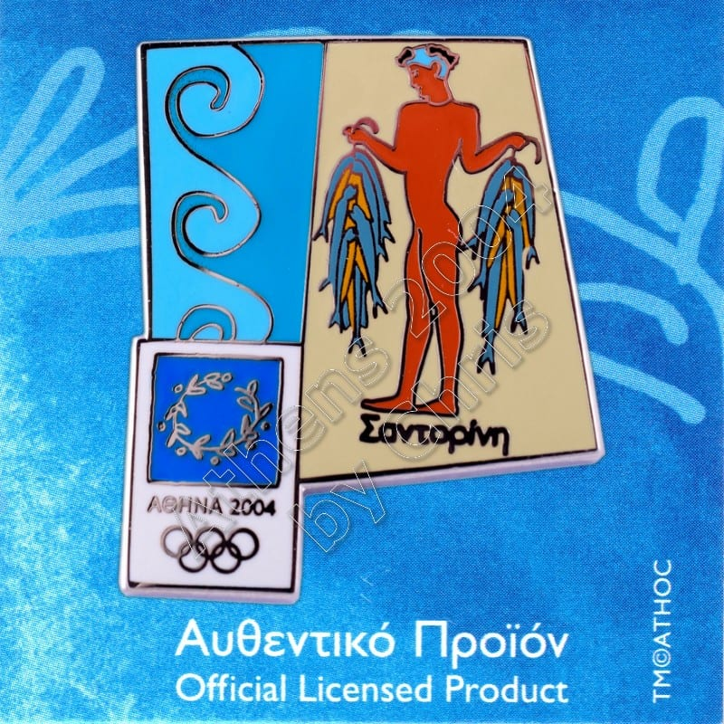 03-031-002 Fisherman Santorini Ancient Mural Athens 2004 Olympic Pin