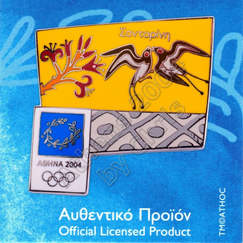 03-031-004 Spring Swallows Santorini Ancient Mural Athens 2004 Olympic Pin