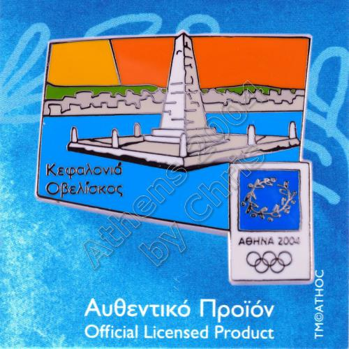 03-050-007 Kefalonia Obelisk Tourist Place Athens 2004 Olympic Pin