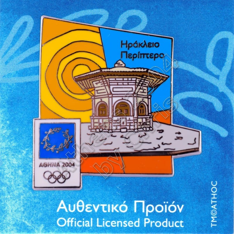 03-050-008 Heraklion Kiosk Tourist Place Athens 2004 Olympic Pin