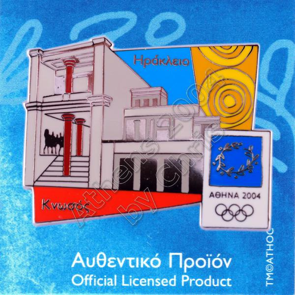 03-050-009 Heraklion Knossos Palace Tourist Place Athens 2004 Olympic Pin
