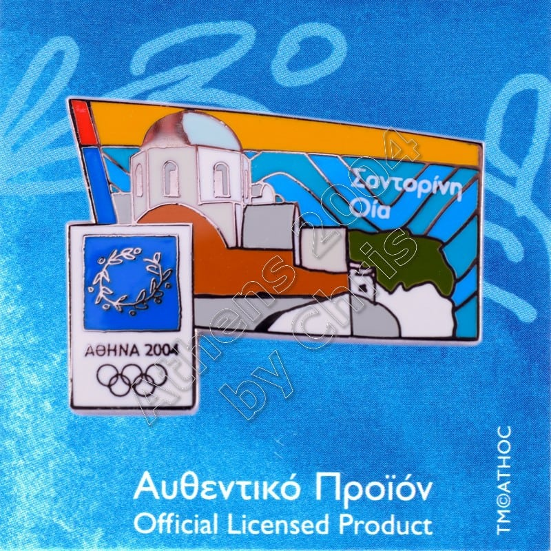 03-050-011 Santorini Oia Church Tourist Place Athens 2004 Olympic Pin