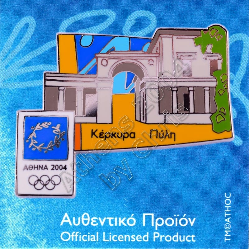 03-050-012 Corfu Old Town Tourist Place Athens 2004 Olympic Pin