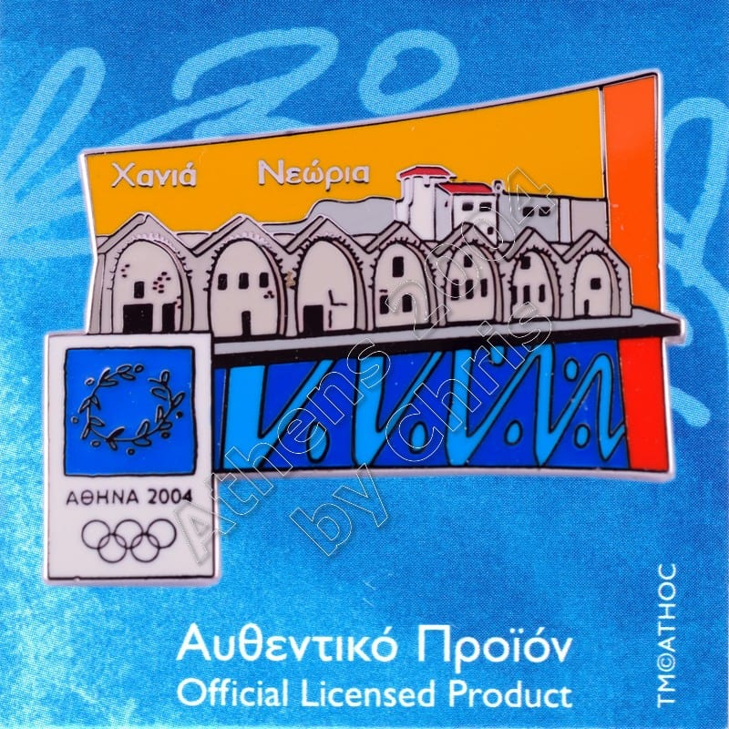 03-050-015 Chania Neoria Tourist Place Athens 2004 Olympic Pin