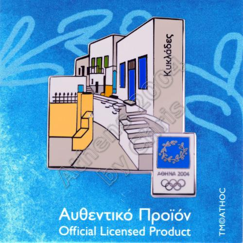 03-050-023 Cyclades Islands Tourist Place Athens 2004 Olympic Pin