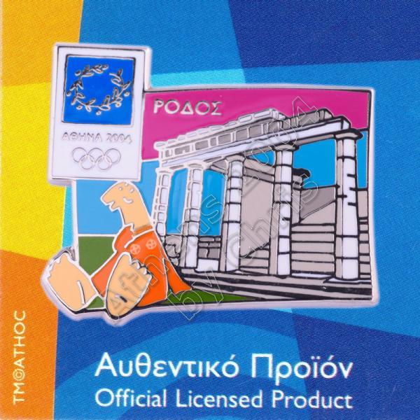 03-059-005 Rhodes Lindos Acropolis Athens 2004 Olympic Mascot Pin