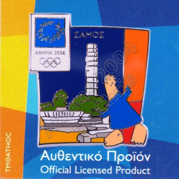 03-059-007 Samos Heraion Athens 2004 Olympic Mascot Pin