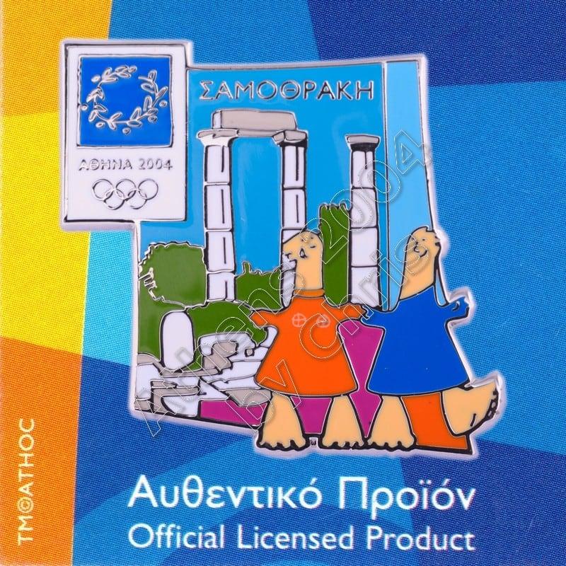 03-059-008 Samothrace Sanctuary of the Great Gods Athens 2004 Olympic Mascot Pin