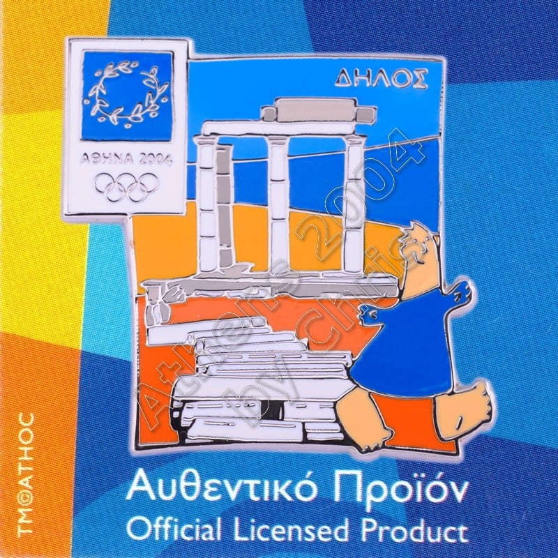 03-059-011 Delos Poseidoniasts Athens 2004 Olympic Mascot Pin