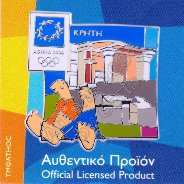 03-059-014 Crete Knossos Palace Athens 2004 Olympic Mascot Pin