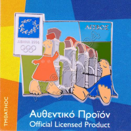 03-059-015 Lesvos Roman Aqueduct Athens 2004 Olympic Mascot Pin