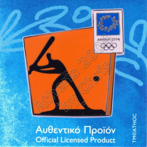 03-074-004 Baseball sport Athens 2004 olympic pictogram pin