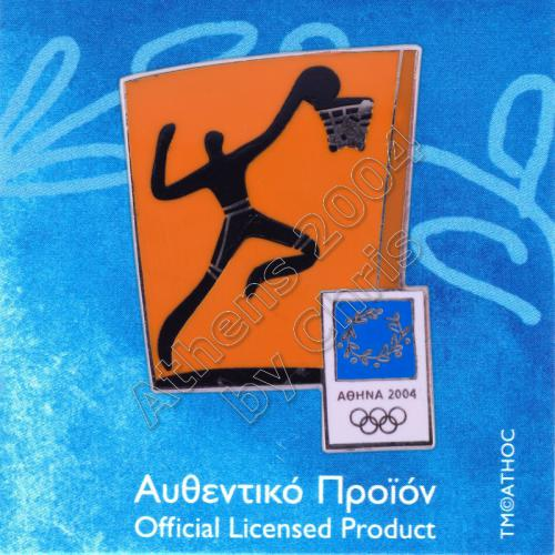 03-074-005 Basketball sport Athens 2004 olympic pictogram pin