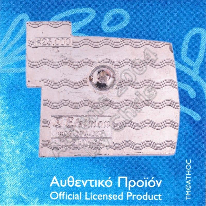 03-074-007 Canoe Kayak Sprint back side pictogram pin