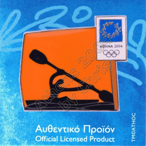 03-074-007 Canoe Kayak Sprint sport Athens 2004 olympic pictogram pin