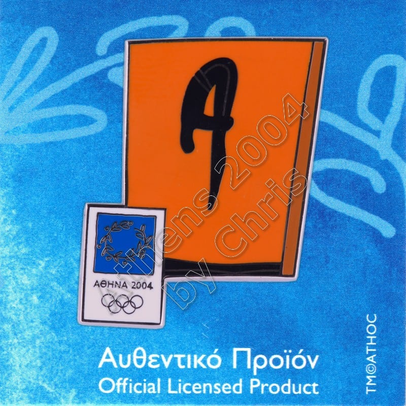 03-074-010 Diving sport Athens 2004 olympic pictogram pin