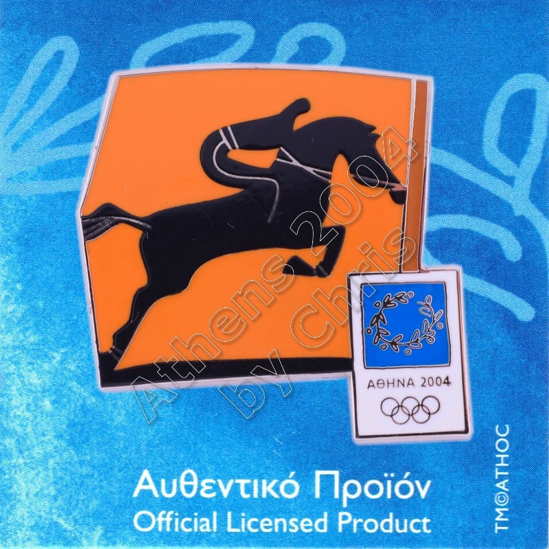 03-074-011 Equestrian sport Athens 2004 olympic pictogram pin