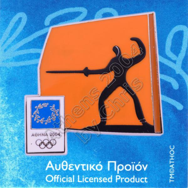 03-074-012 Fencing sport Athens 2004 olympic pictogram pin