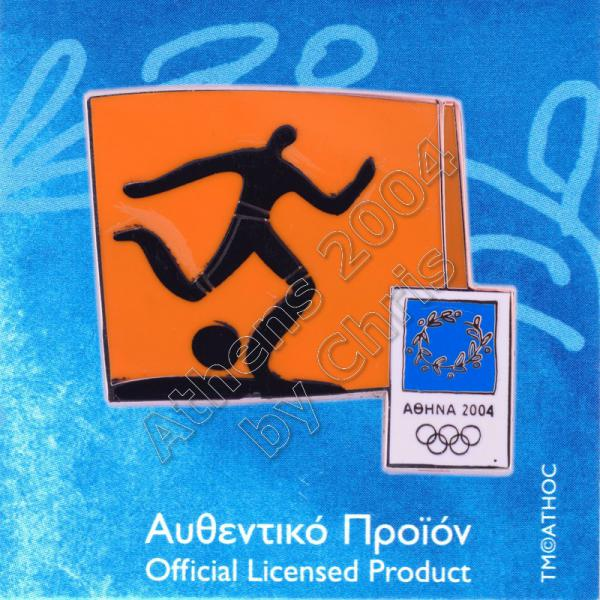 03-074-013 Football sport Athens 2004 olympic pictogram pin