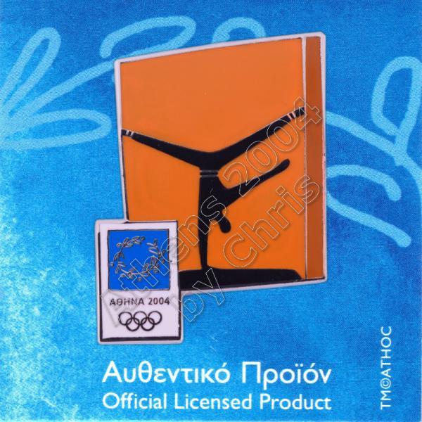 03-074-014 Artistic Gymnastics sport Athens 2004 olympic pictogram pin