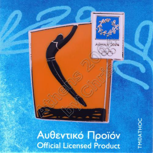 03-074-016 Trampoline sport Athens 2004 olympic pictogram pin