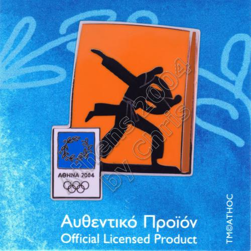 03-074-019 Judo sport Athens 2004 olympic pictogram pin