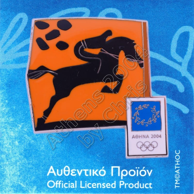 03-074-020 Modern Pentathlon sport Athens 2004 olympic pictogram pin