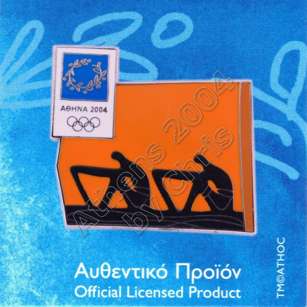 03-074-021 Rowing sport Athens 2004 olympic pictogram pin