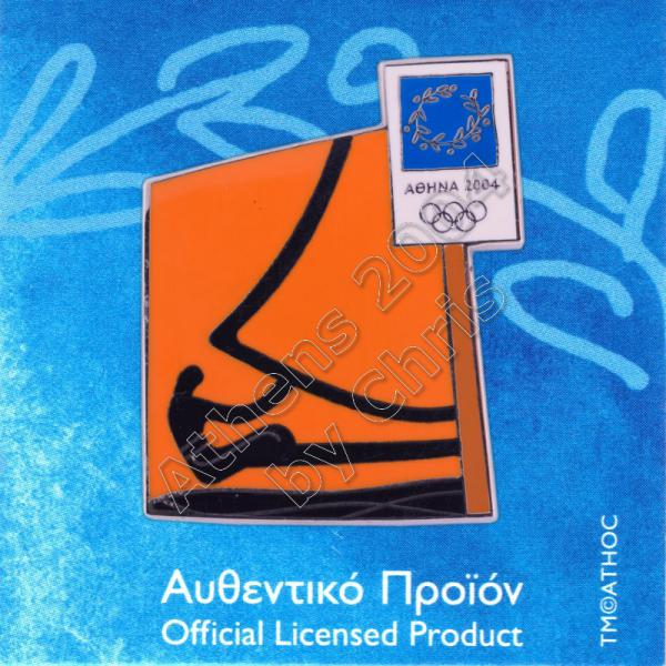 03-074-022 Sailing sport Athens 2004 olympic pictogram pin